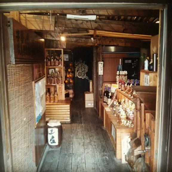 Sake shop on Miyajima