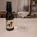 Yoshinogawa Daiginjo sake in a glass