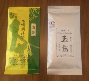 Sencha and gyokuro green tea from Yuuki Cha