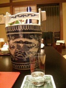 First sake