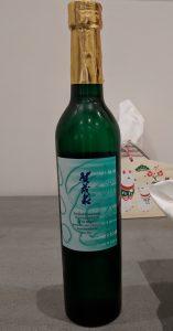 Honijikomi-Kamoizumi Junmai Daiginjo sake