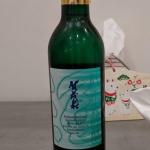 Honijikomi-Kamoizumi Junmai Daiginjo