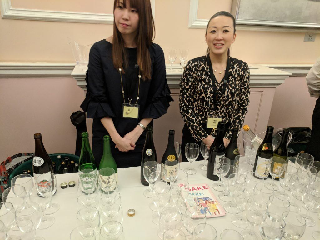 Fukushima sake