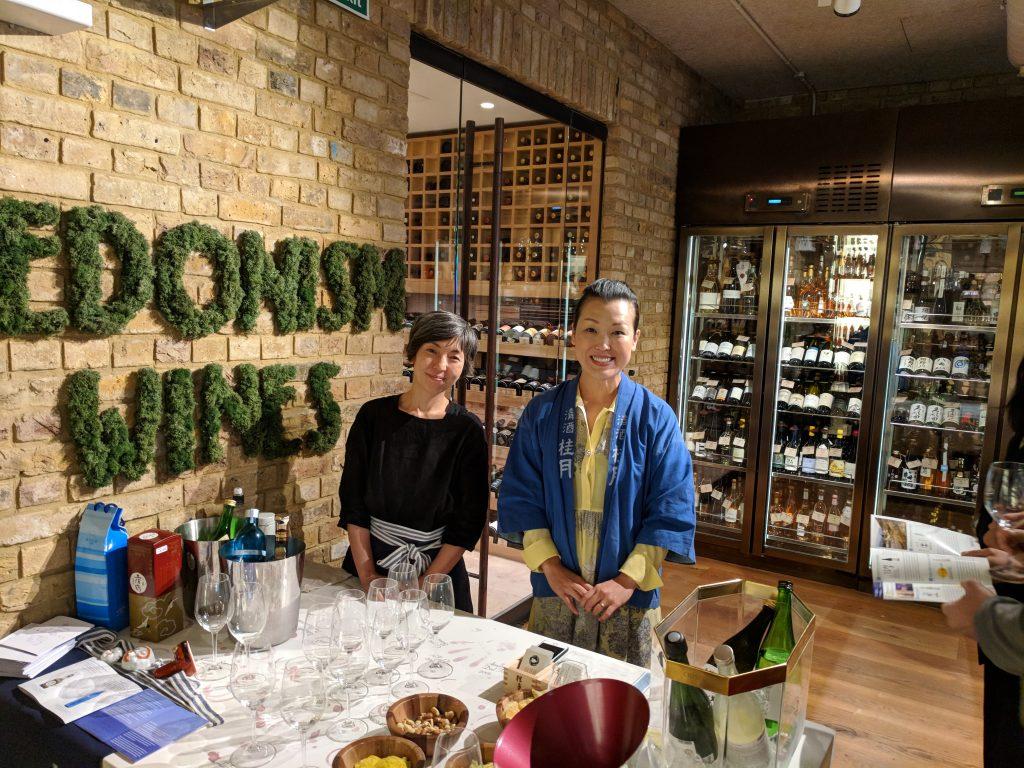 Keigetsu and Tosatsuru sake tasting