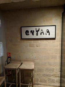 Restaurant Enyaa in Paris