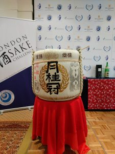 Sake barrel at the London Sake Challenge reception in May 2018