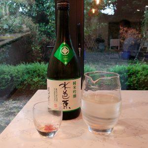 Mizubasho Junmai Ginjo sake