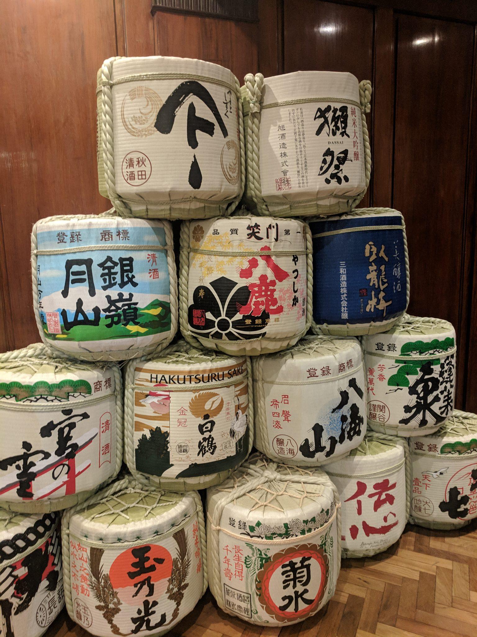 Sake Expo: Sake barrels