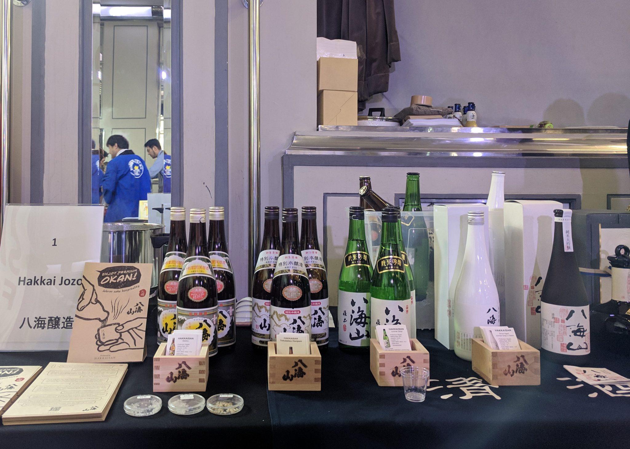 Sake Expo: Hakkaisan Brewery