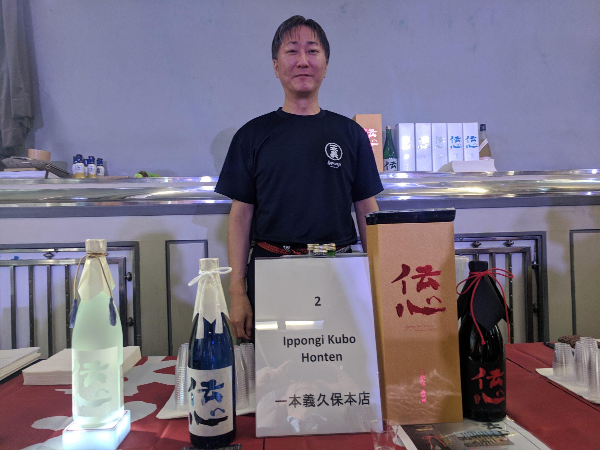 Sake Expo: Ippongi Kubo Honten