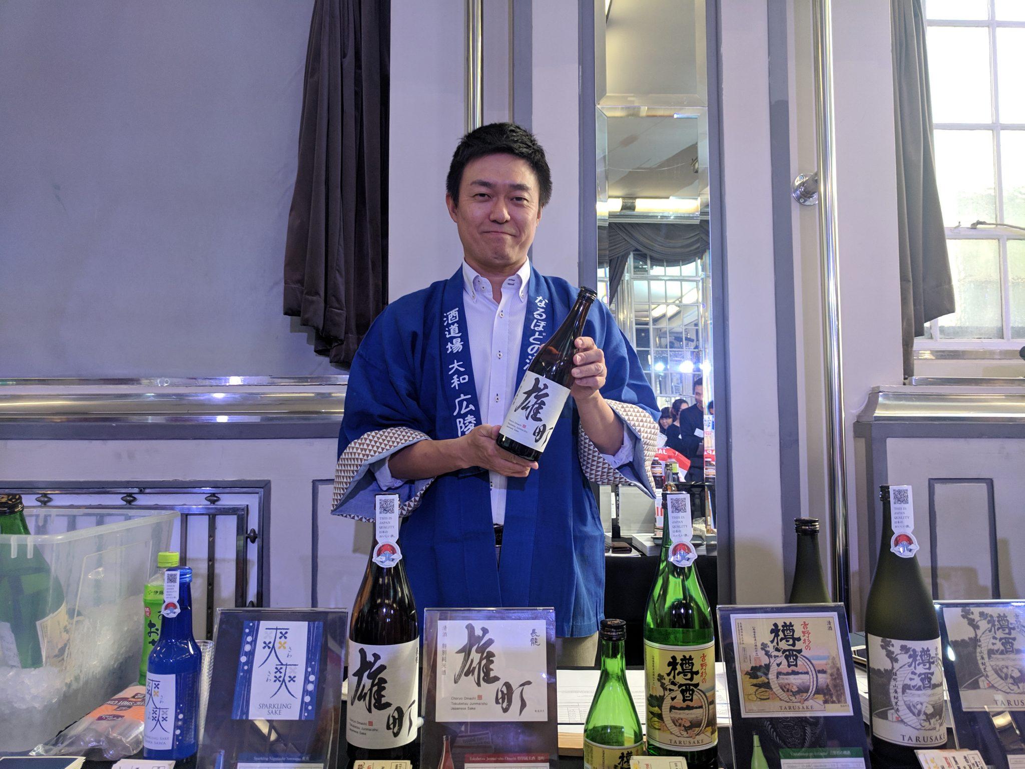Sake Expo: Omachi Tokubetsu Junmai