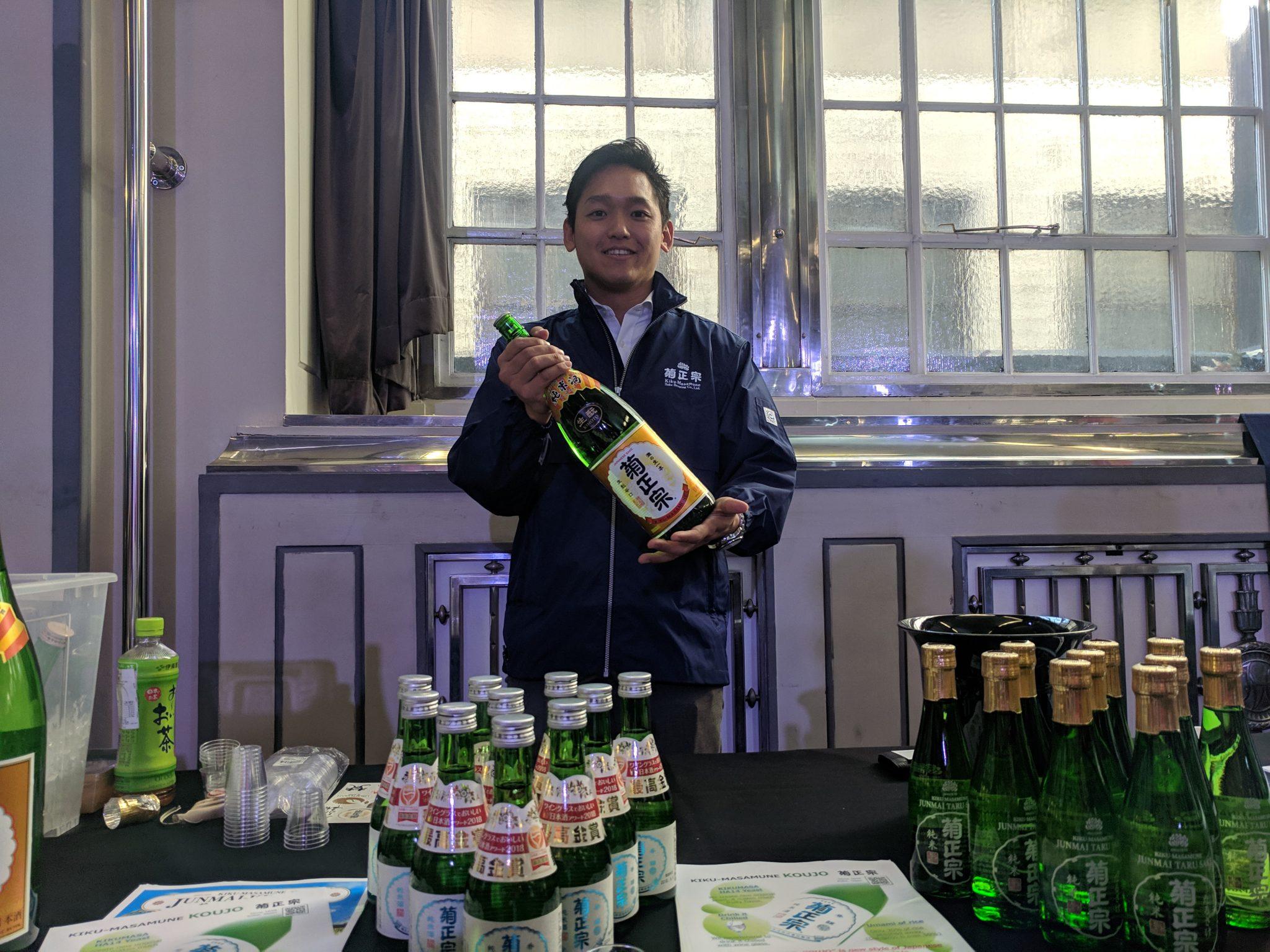 Sake Expo: Kiku-Masamune Junmai Tokusen