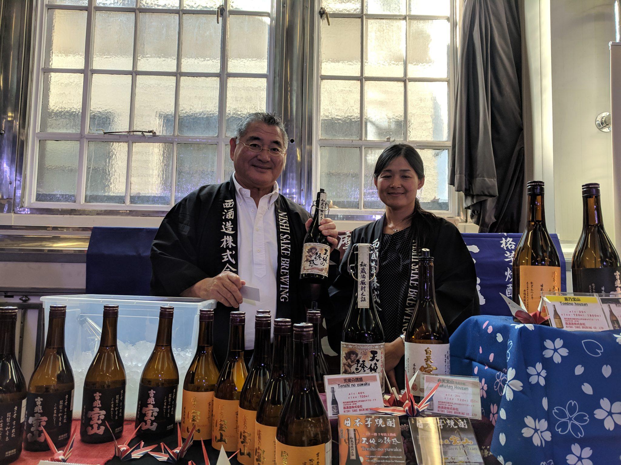 Sake Expo: Nishi Brewery