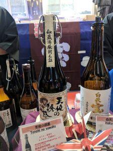 Sake Expo: Tenshi no Yuwaki