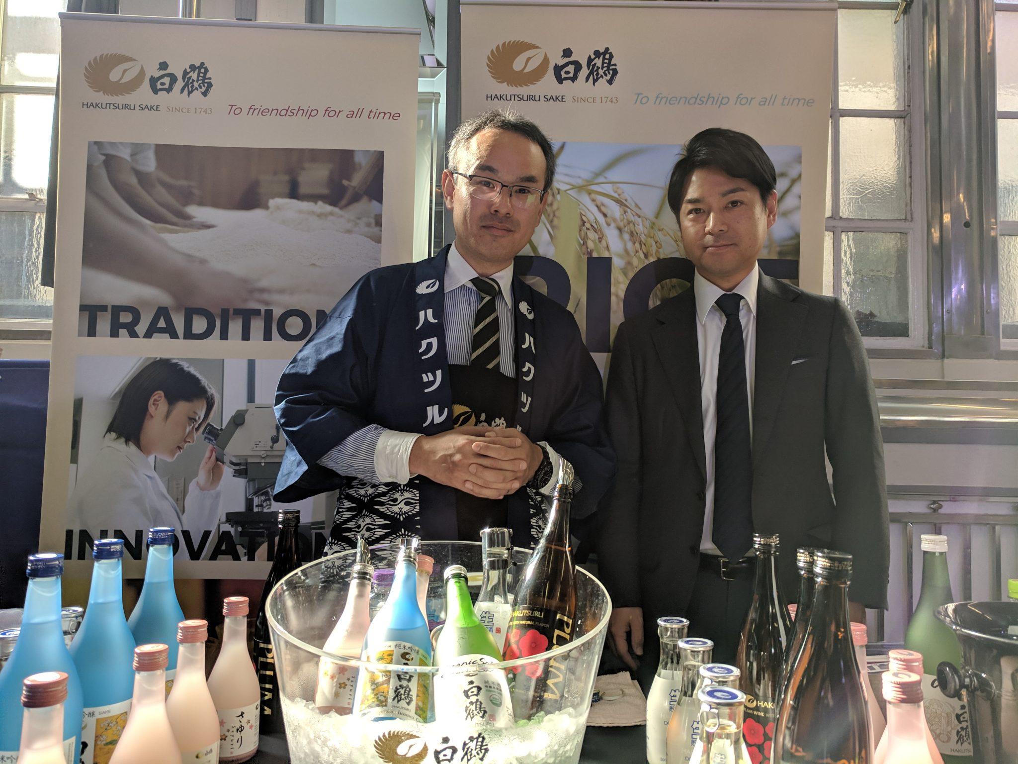 Sake Expo: Hakatsuru Brewery
