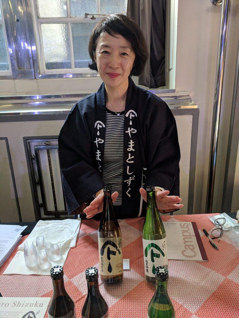 Sake Expo: Yamato Shizuki