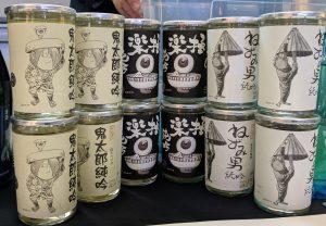 Sake Expo: GeGeGe no Kitarō