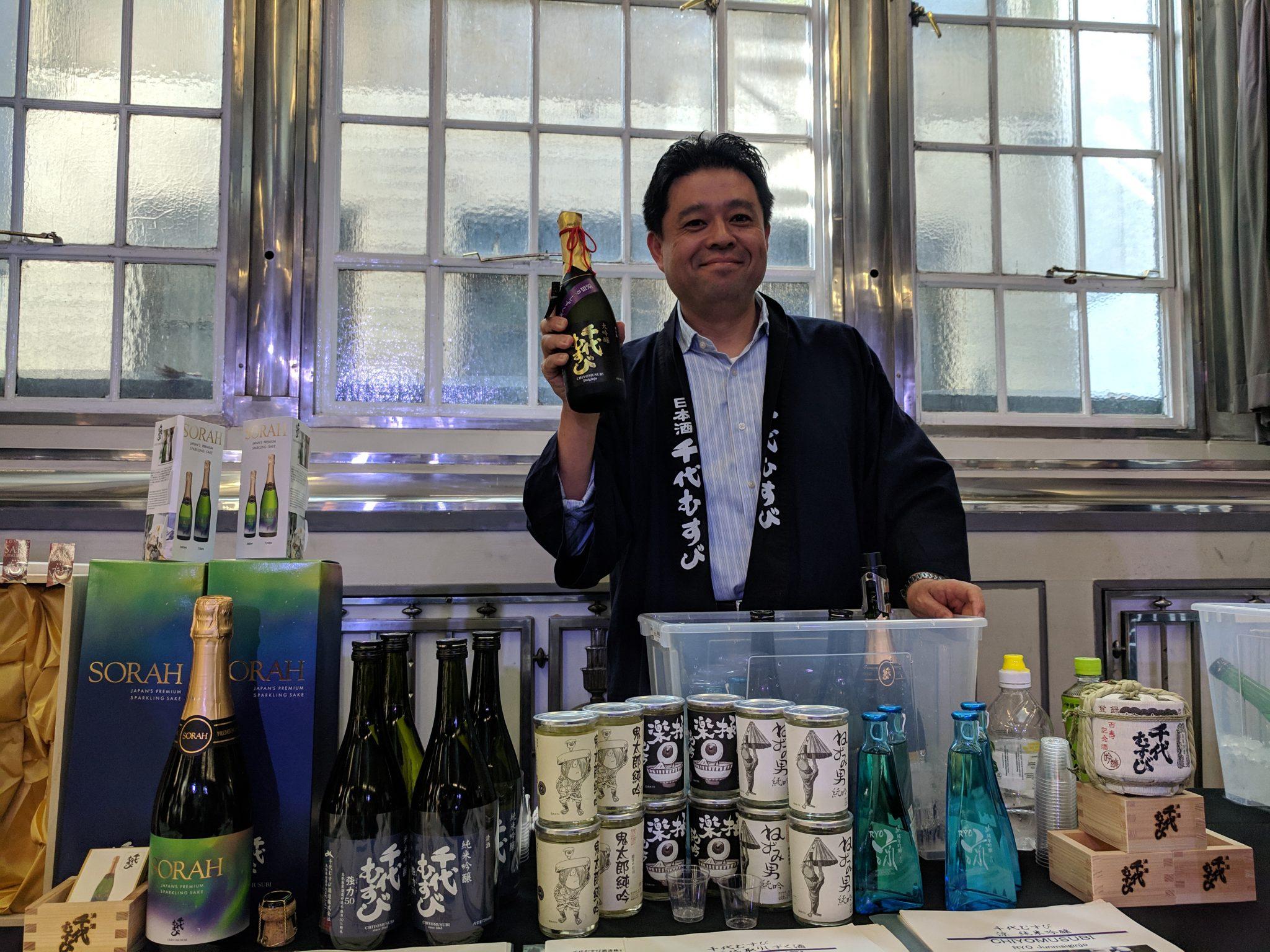 Sake Expo: Chiyomusubi Brewery