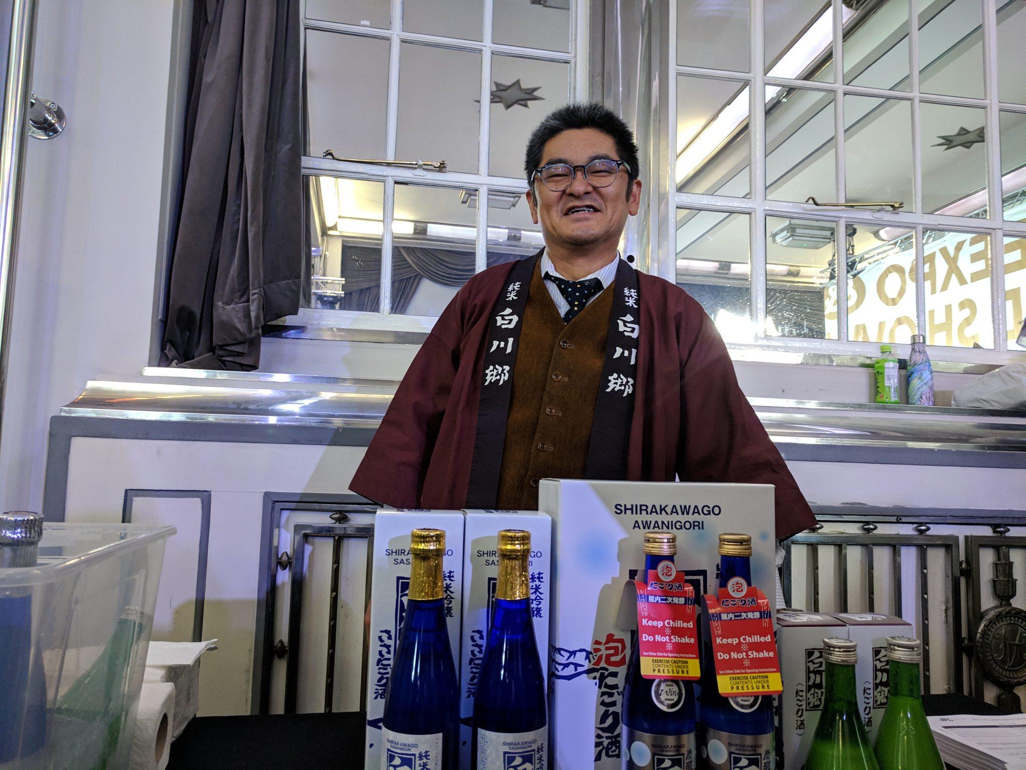 Miwa Sake Brewery