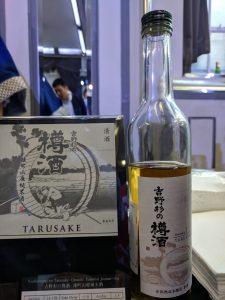 Sake Expo: Yoshinosugi No Taruzake Choki Jukusei Honjozo Genshu