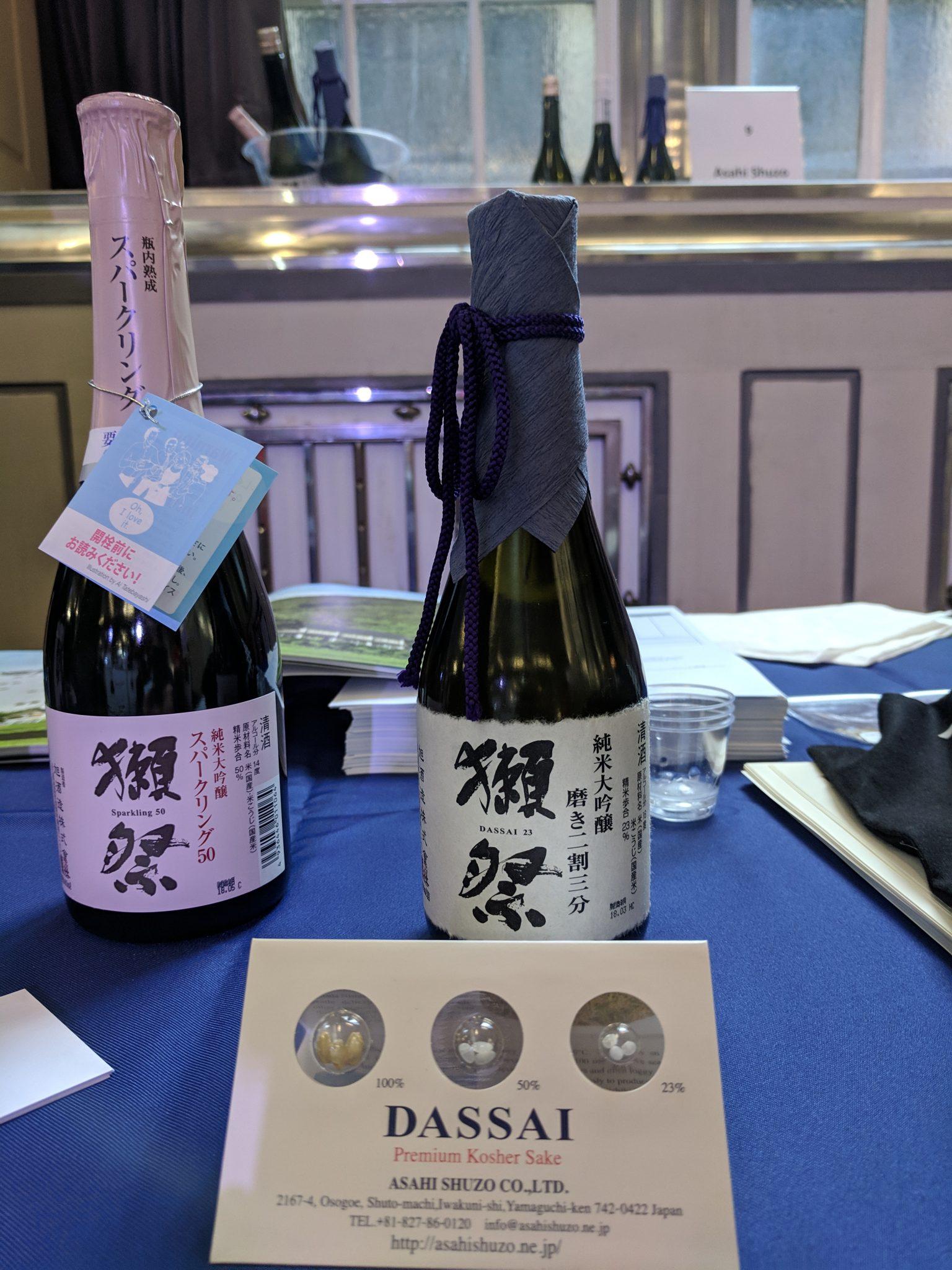 Asahi Shuzo, Dassai
