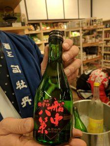 Tsusabotan Senchu Hassaku