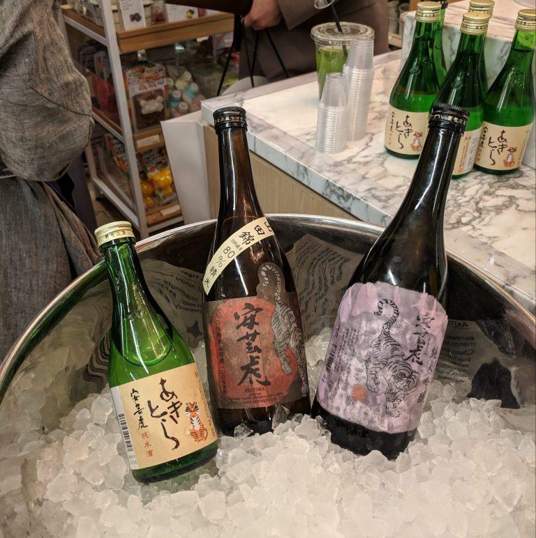 Arimitsu, Akitora sake