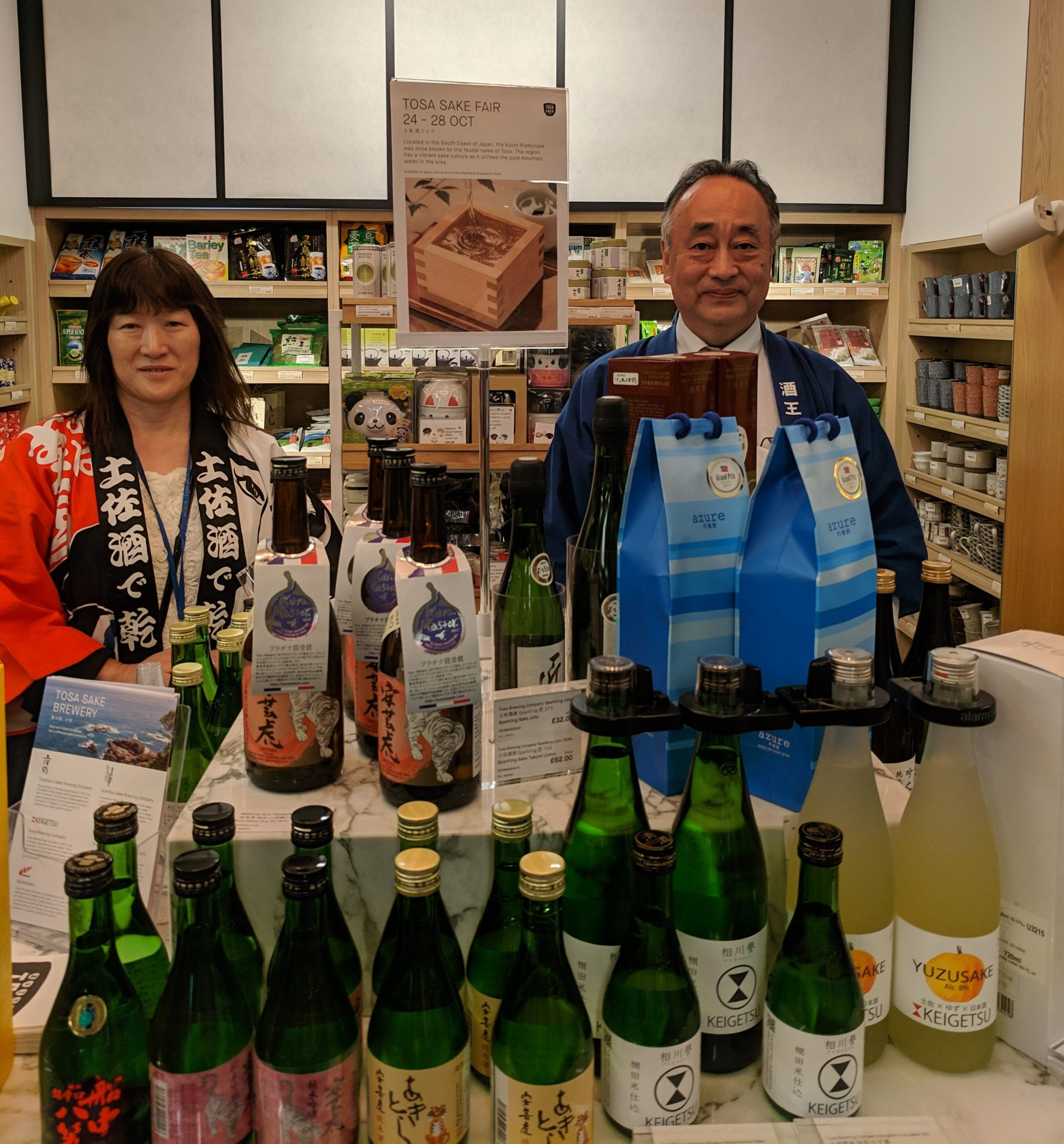 Tosa Sake Fair