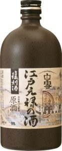 Edo period sake