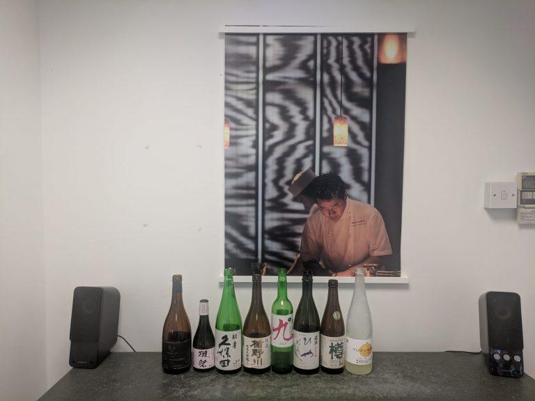 Sake course