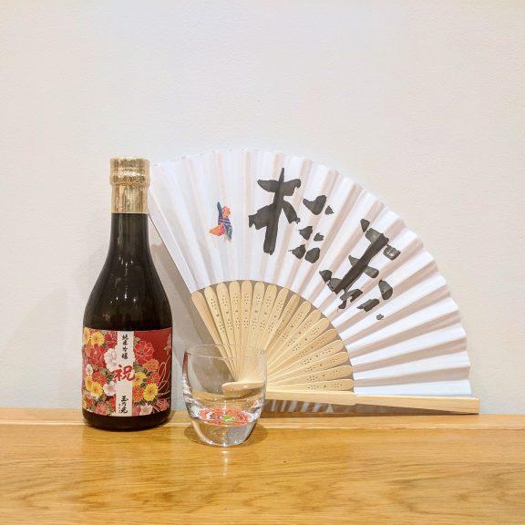 Sugidama Sake & Food Events