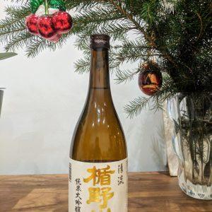 Tatenokawa 50 Seiryu Junmai Daiginjo
