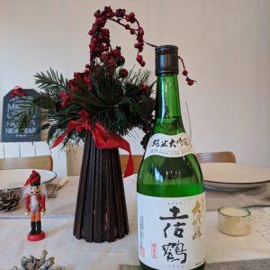 Tosatsuru Junmai Daiginjo