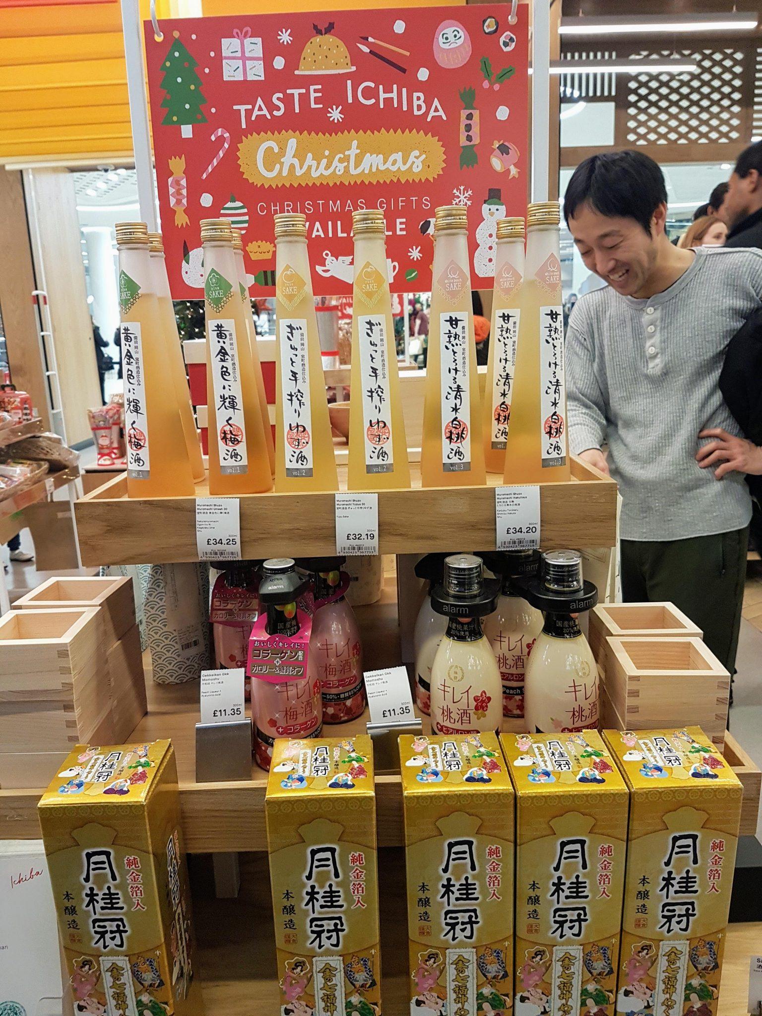 Christmas at Ichiba