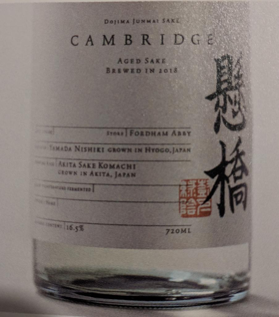 Dojima Cambridge Sake