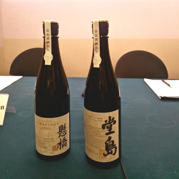 Dojima Sake Cambridge