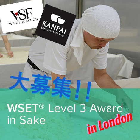 WSET Sake Level 3