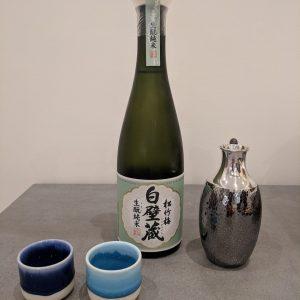Shirakabegura Kimoto Junmai