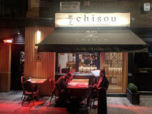 London Sake Week at Chisou