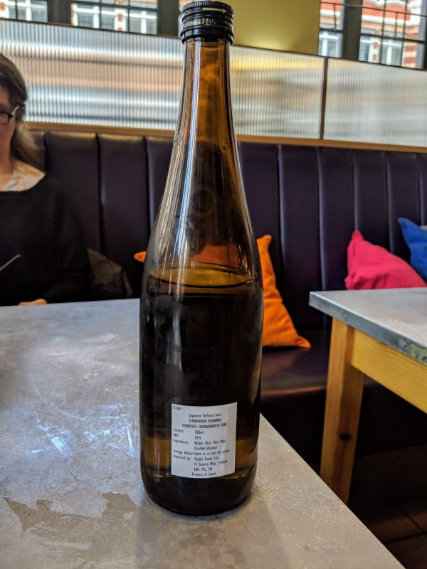 """Ichinokura """"Mukansa Extra-Dry"""" Sake"""