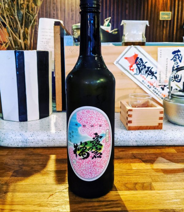 a bottle of Atago no Sakura Junmai Daiginjo Japanese sake