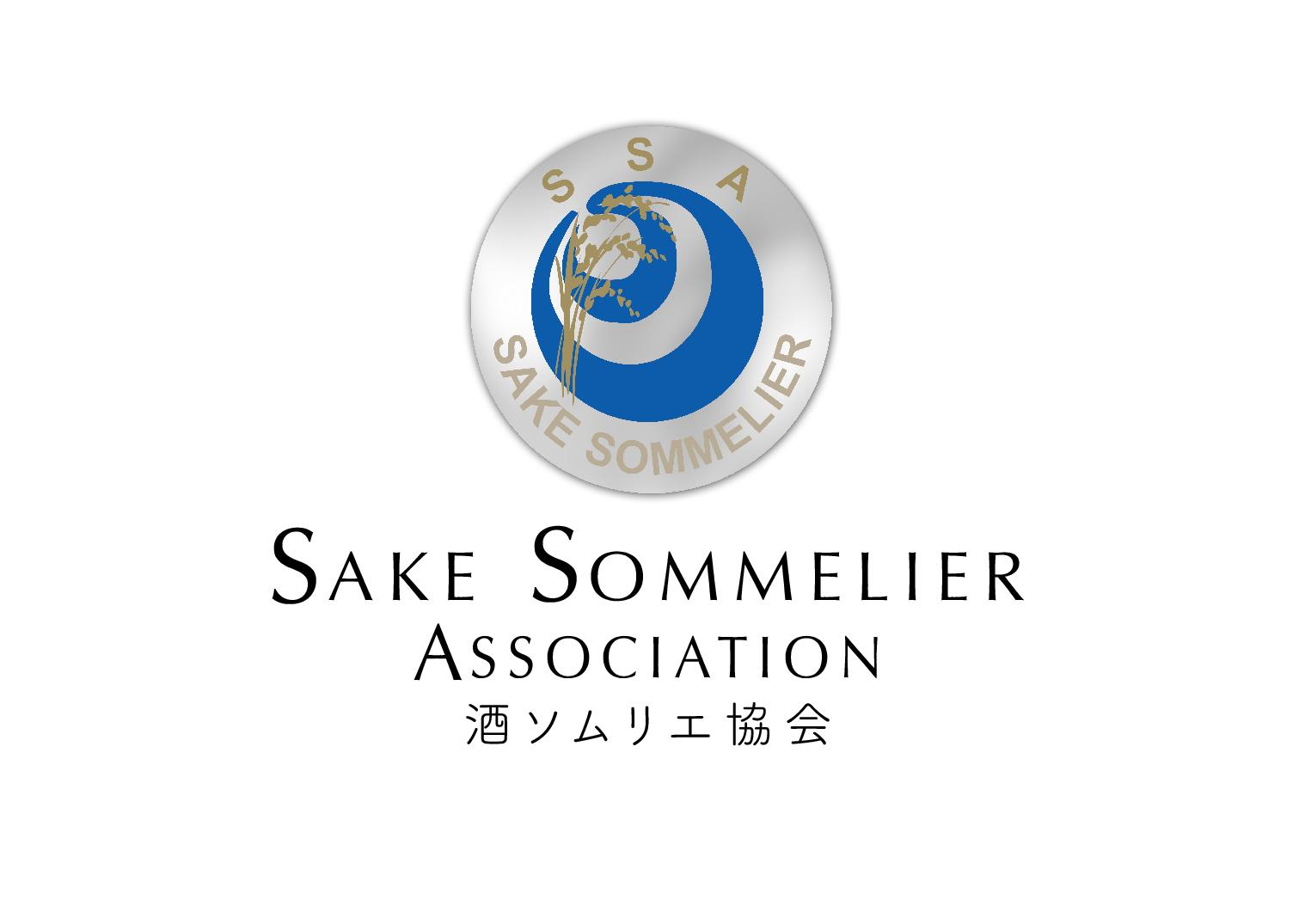 Sake Sommelier Association