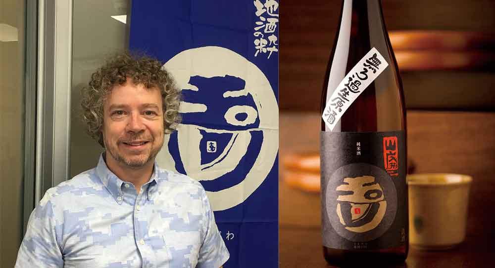 Philip Harper,Kinoshita Brewery