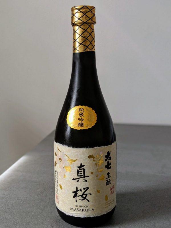 Daishichi Masakura