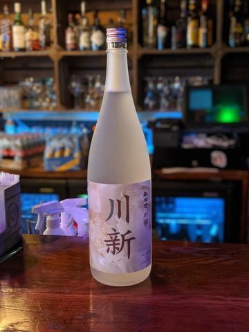 Sugidama Tsukimi Sake Drinks