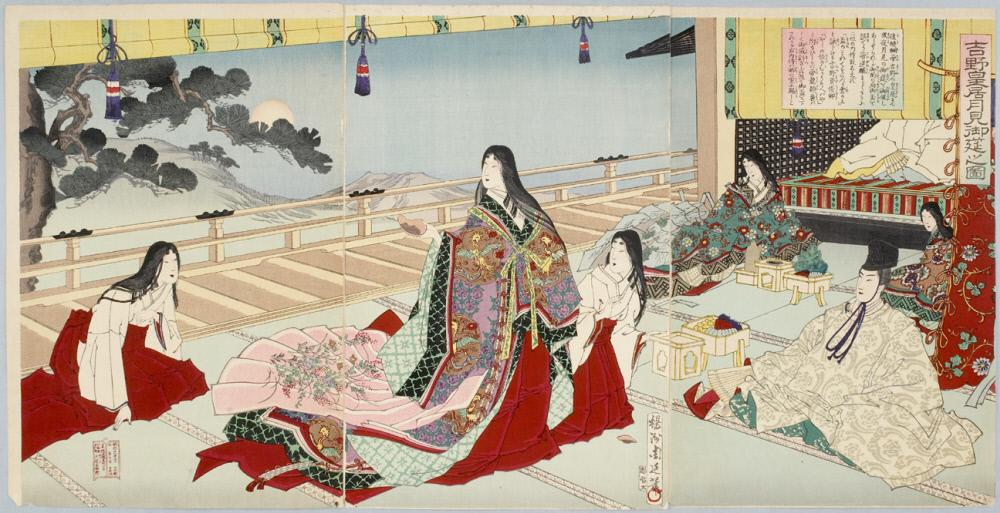 Moon-viewing Banquet at Yoshino Imperial Palace