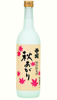 Aki-agari from Kayashima Sake Brewery