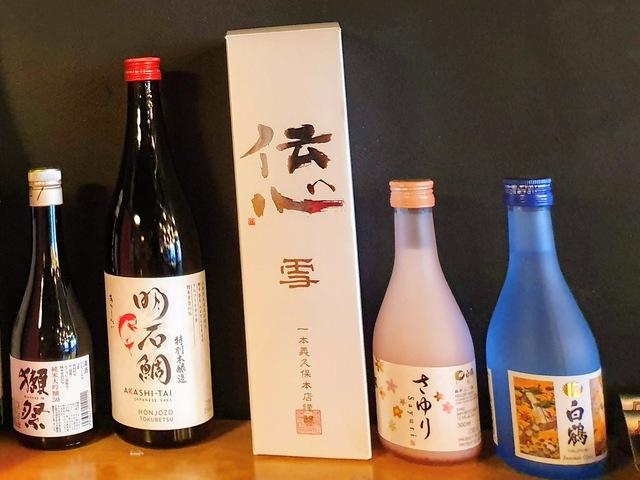 Tsukimi Raffle Prizes