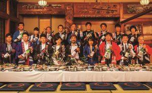 Tosa Nakama Sake Fair