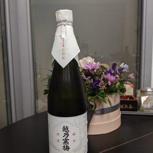 Koshi no Kanbai Kinmuku Junmai Daiginjo